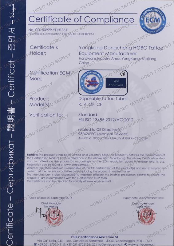 CE certificate of Tattoo Tube