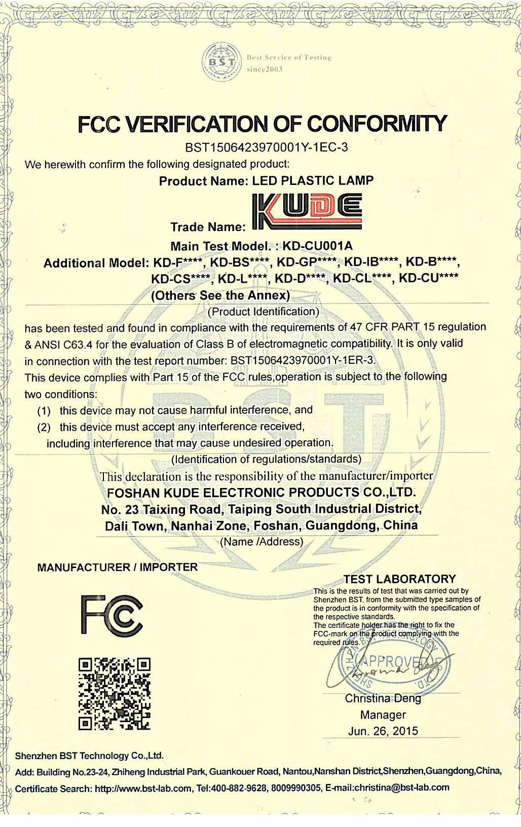 FCC Certificate of Led Furniture
