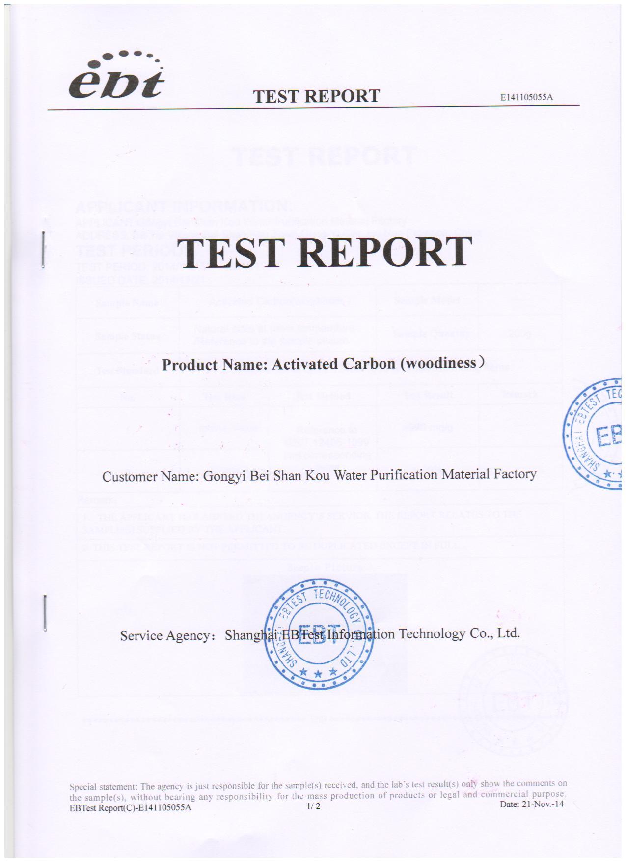EBT TEST REPORT