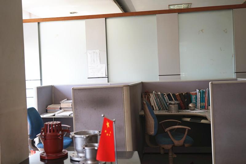technician office