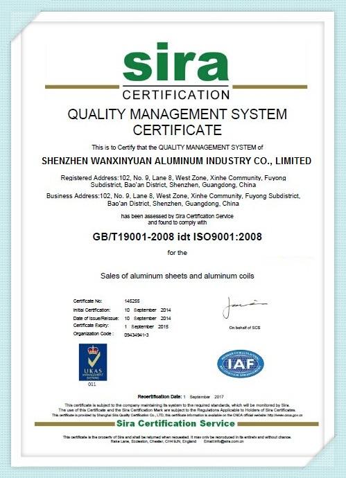 ISO9001 CERTIFICATE for ALUMINUM SHEET&COIL