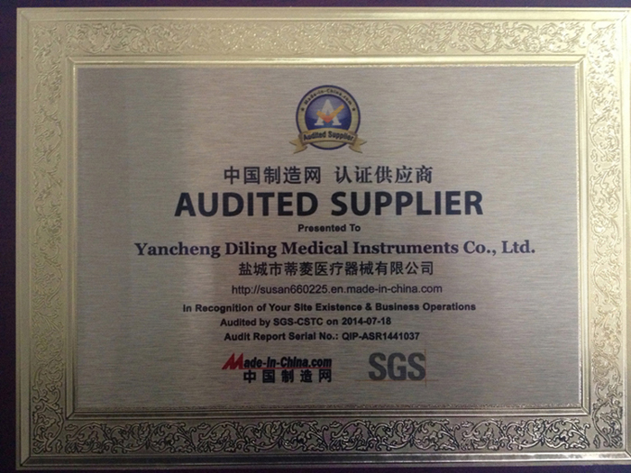 8 years of Supplier for made-in-china