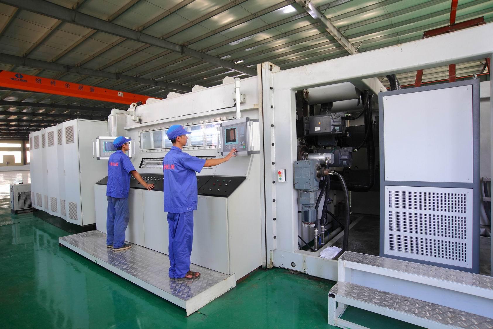 the vacuum metalizing aluminum machine