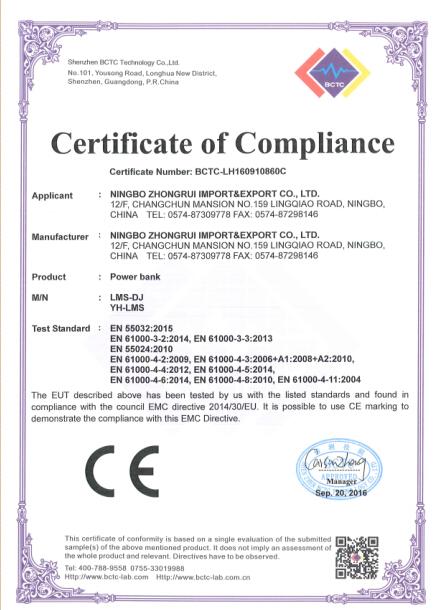 CE Certificate power bank