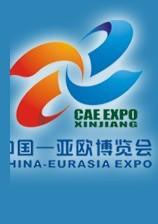2012 China-Eurasia Expo