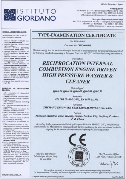 CE Certificate of Gasoline High Pressure Washer