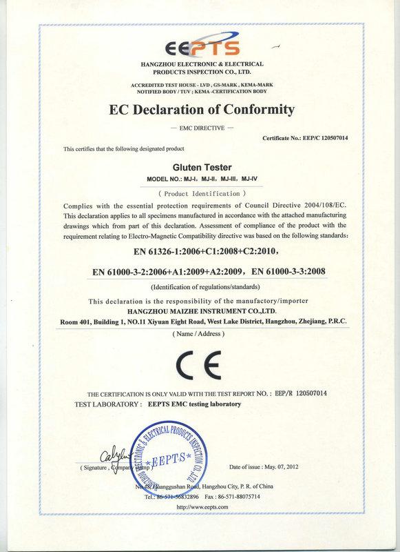 EC declaration of conformity of gluten tester