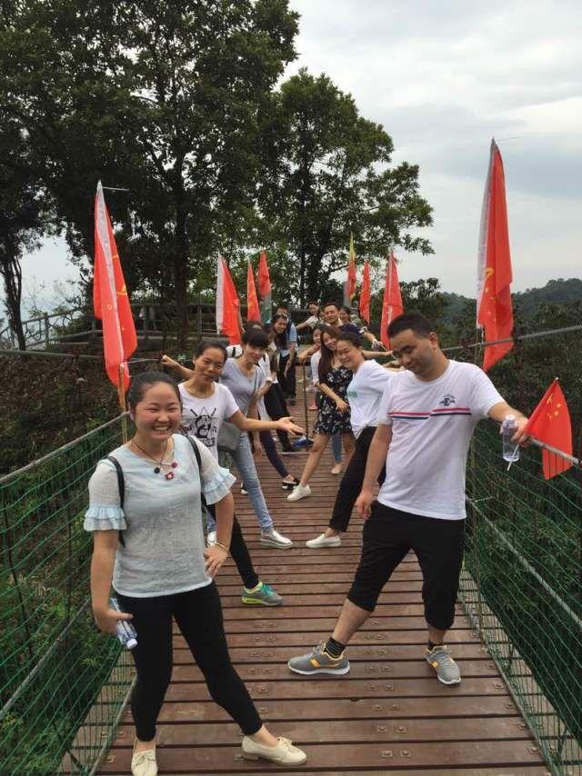 Yongzhao company activity
