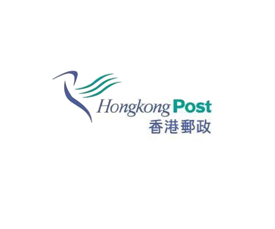 shipping--Hongkong Post