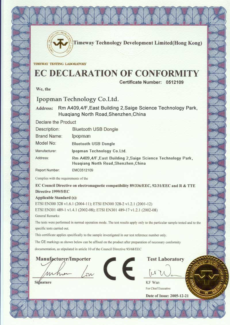 CE certificate for bluetooth dongle