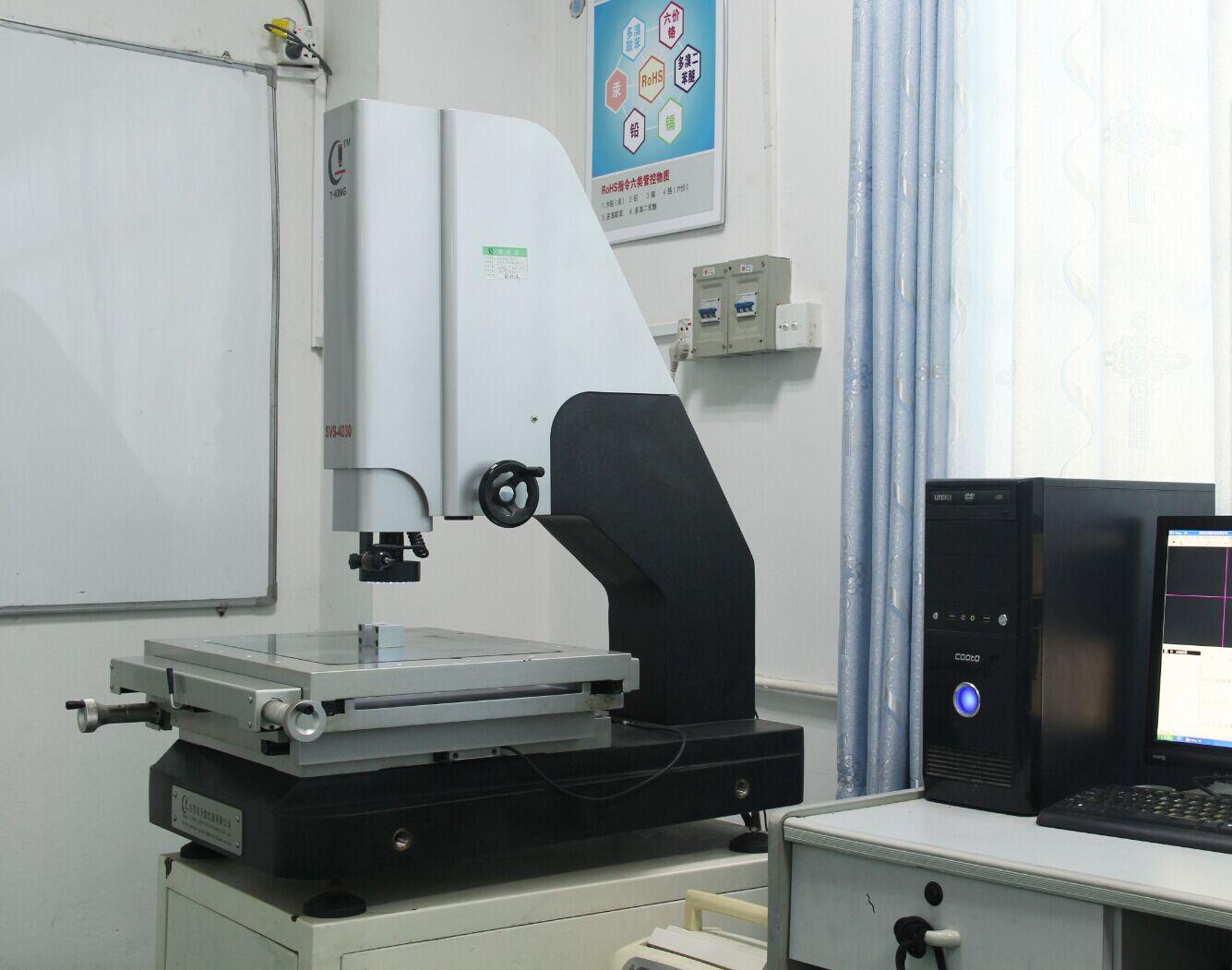 2.5D measuring projector