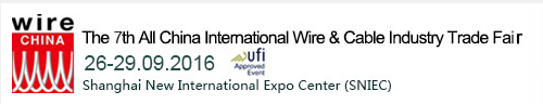 Wire China exhibition 2016