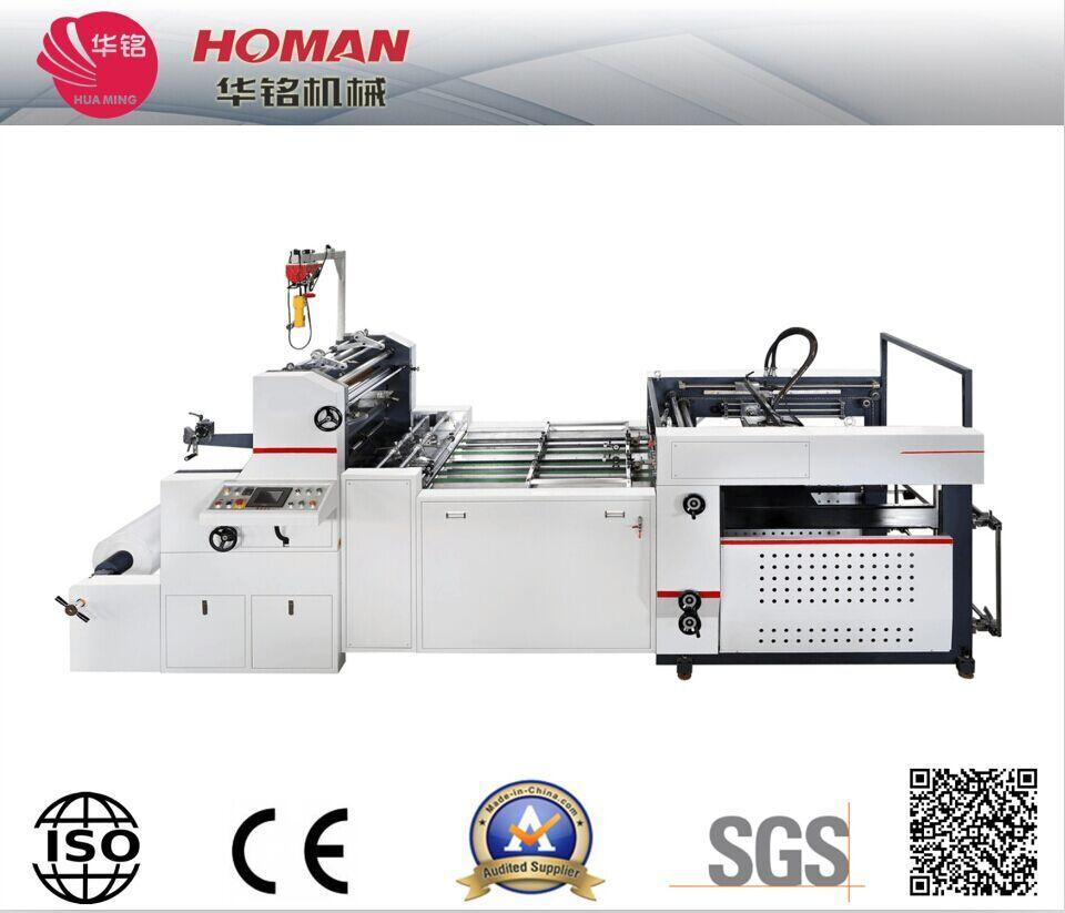 water base film laminating machine