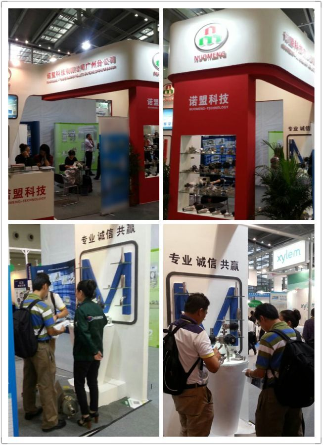 The China International Pharmaceutical and Cosmetic Industry Expo 0f 2014