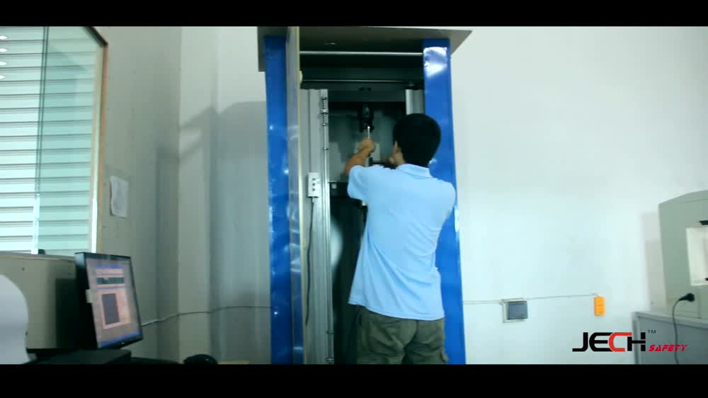Test Room -1