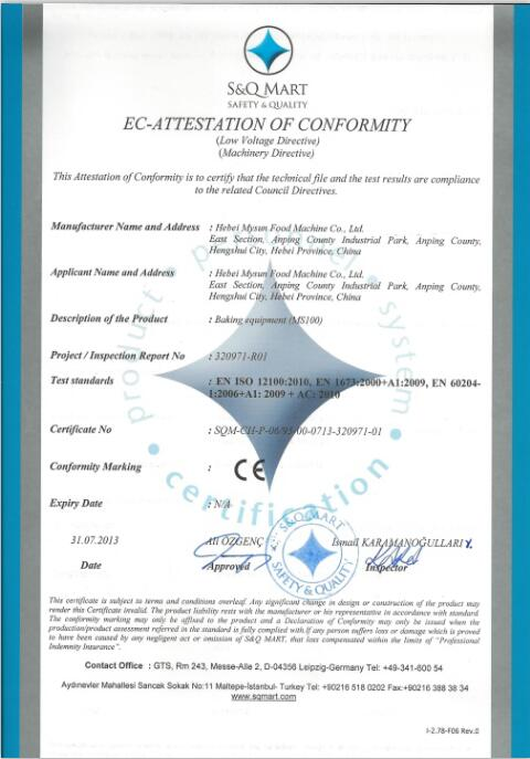 Rotary Oven certificate