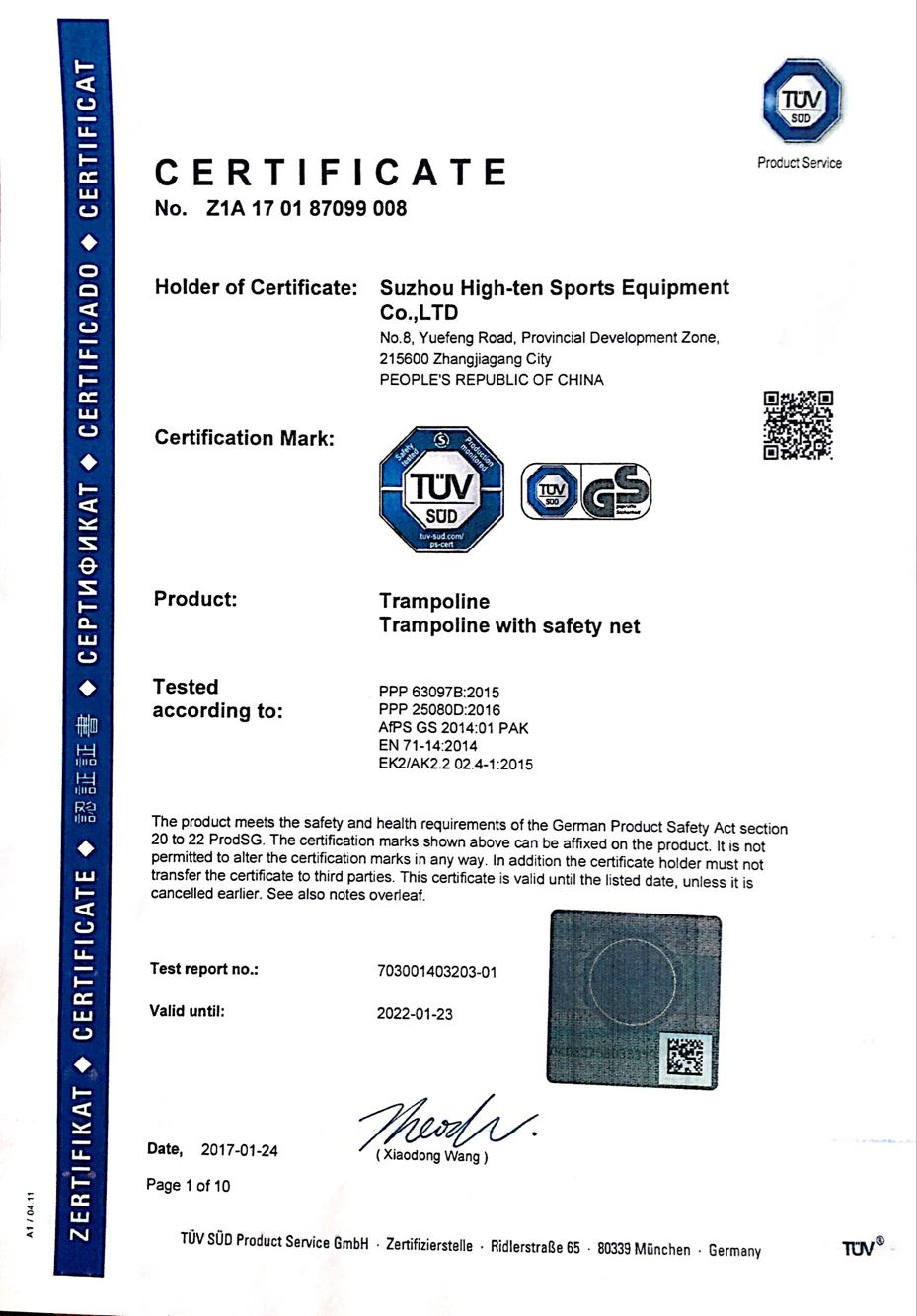 The newest GS certificate for big trampoline