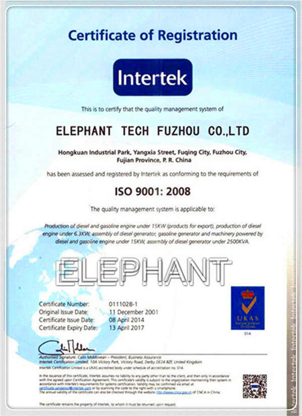 Certificate Of Registration Elephant Generator