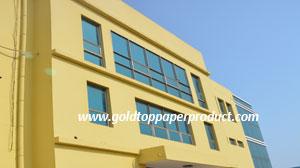 Workshop Paper Product