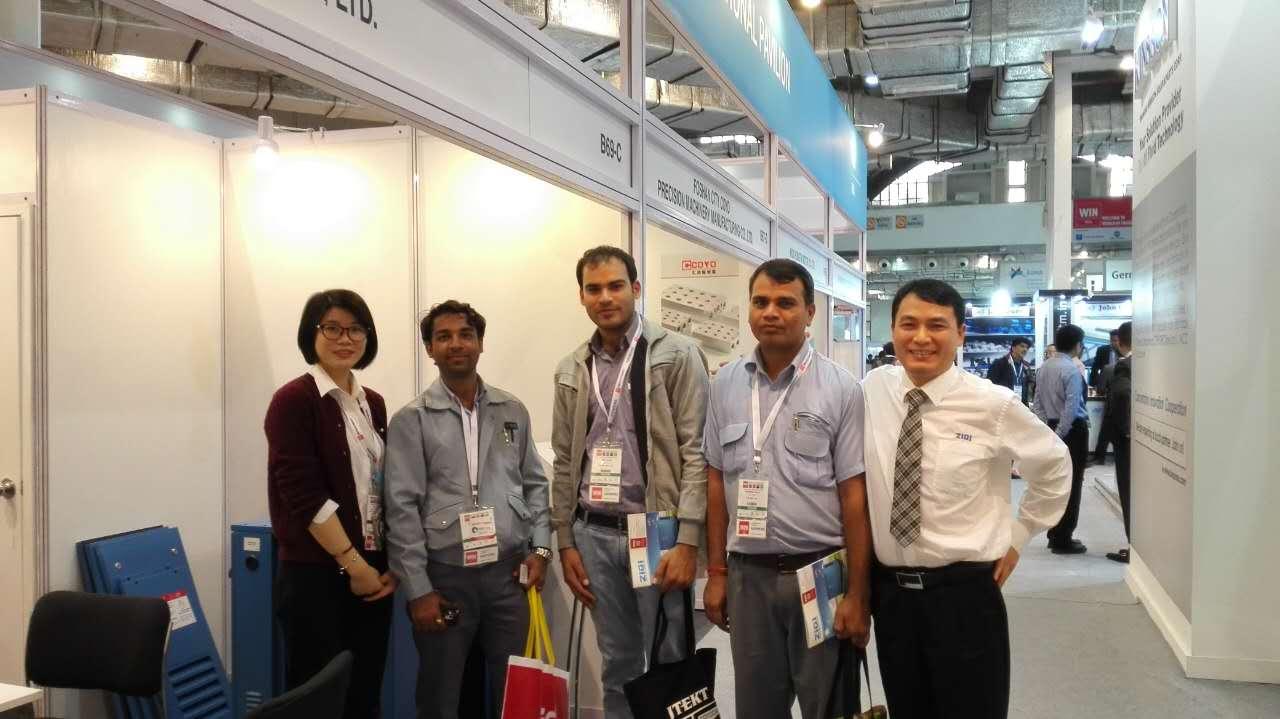 India industry exhibition in New Delhi at Dec. 2015