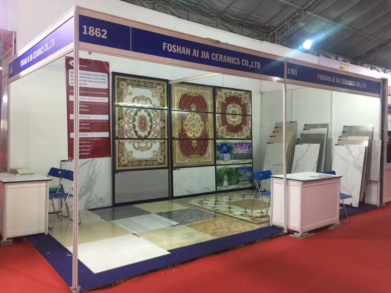 2017 Vietnam exhibition