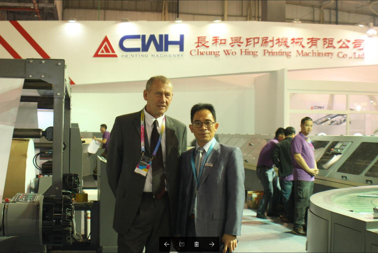Cheung wo hing printing machinery co.,ltd