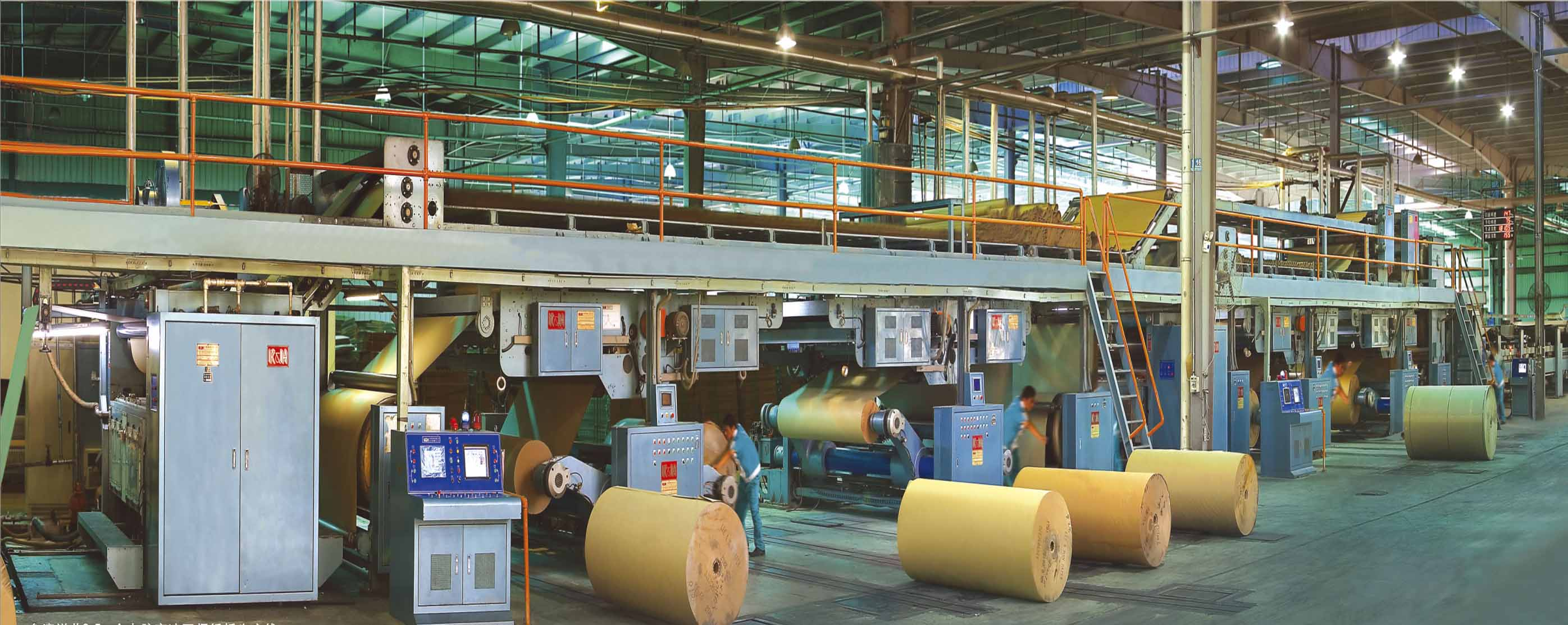 Corrugated Board Prodution Line