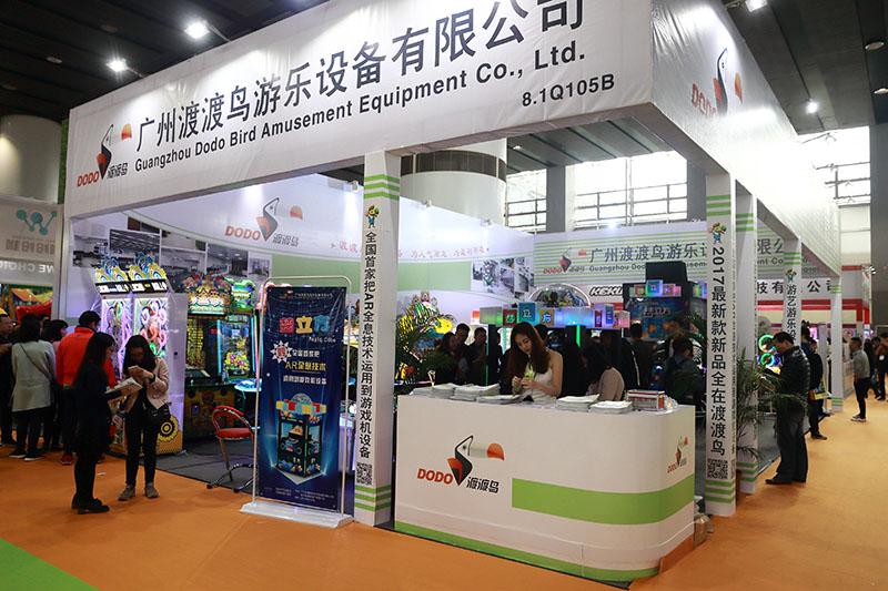 2017 Carton pazhou game exhibition(AAA)