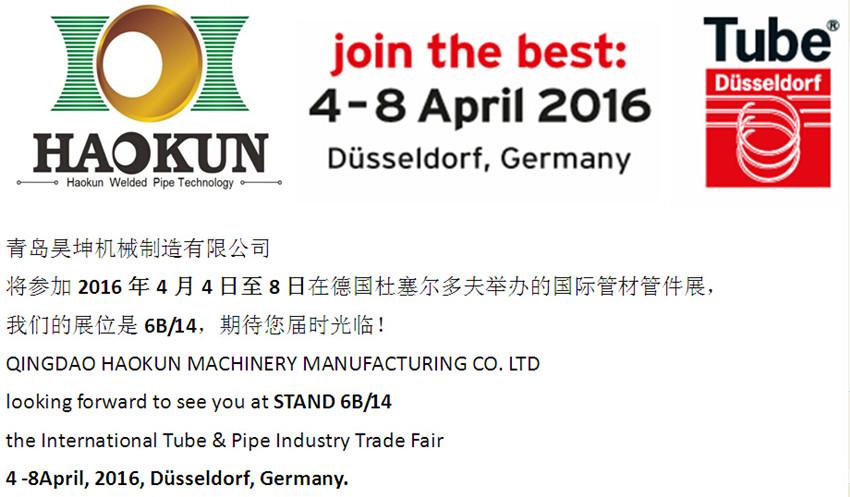 Dusseldorf International Tube and Pipe Fair
