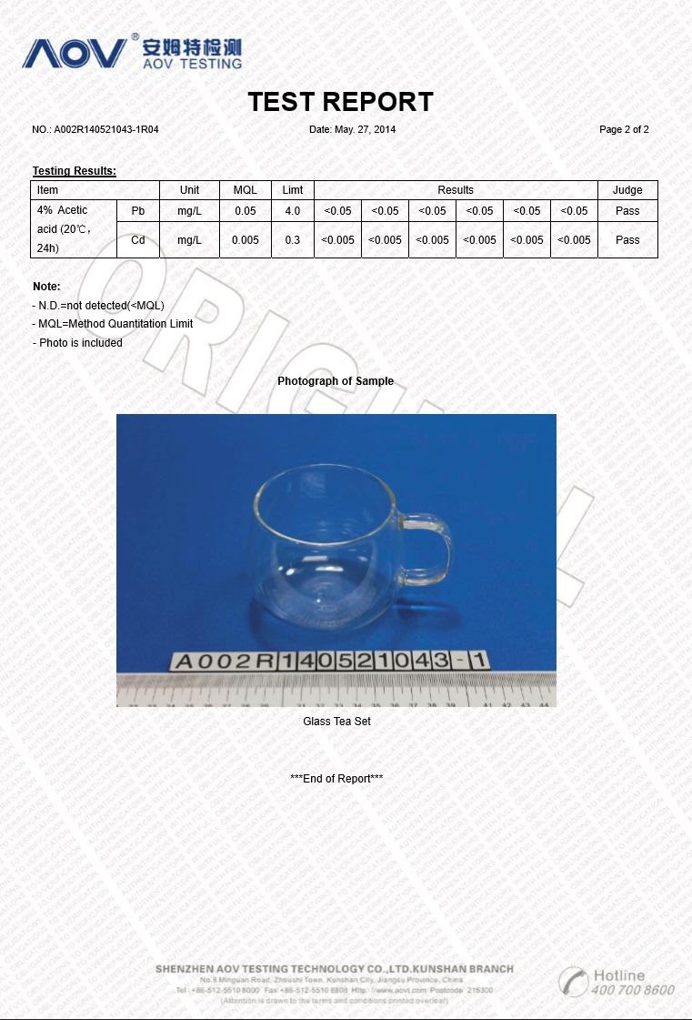 Glass mug inspection certificate under LFGB