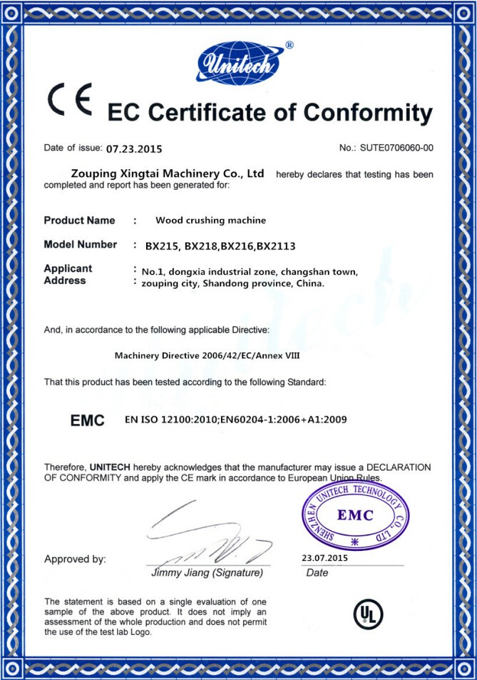CE certificate for wood chipper