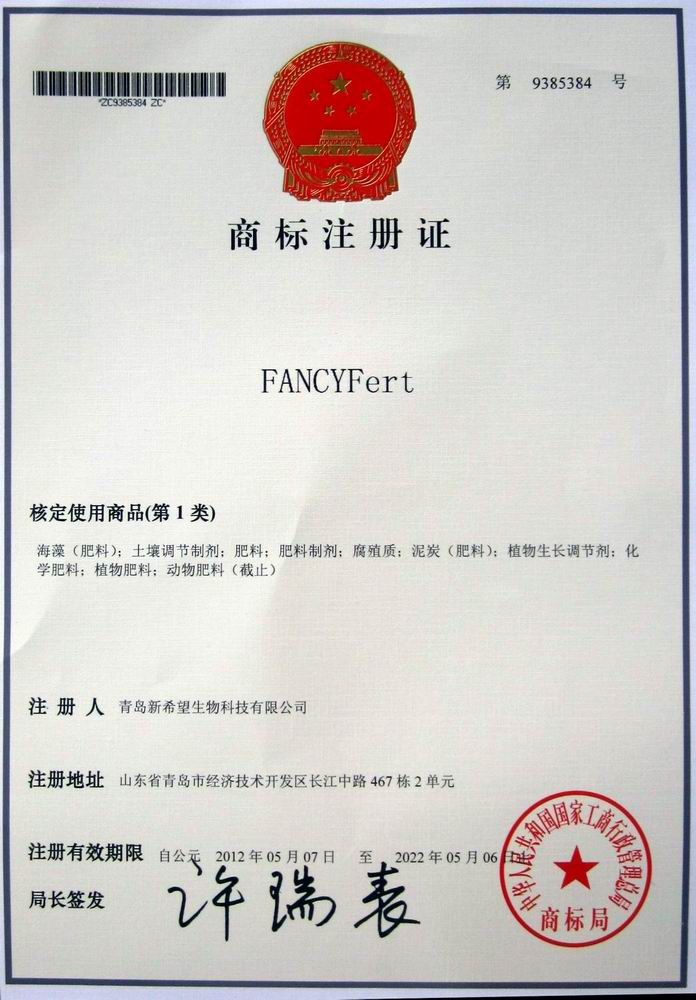FANCYFert
