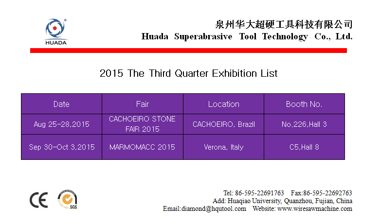 2015 The Third Quarter Exhibition List
