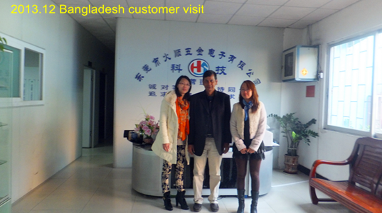 2013.12 Bangladesh customer visit