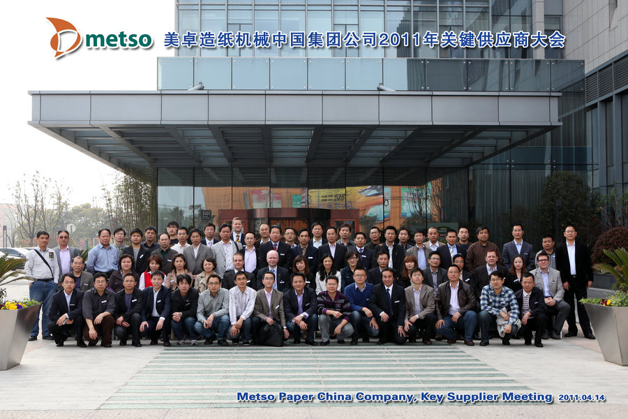 Key supplier meeting of Metso Paper China Company