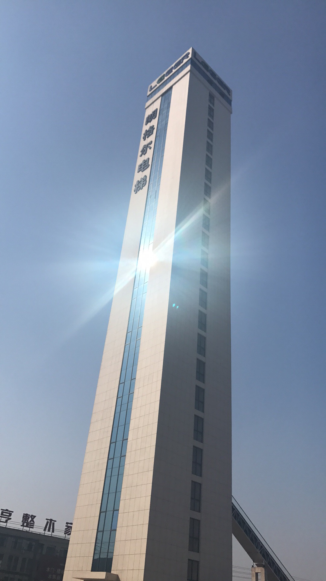 LGEER TESTING TOWER