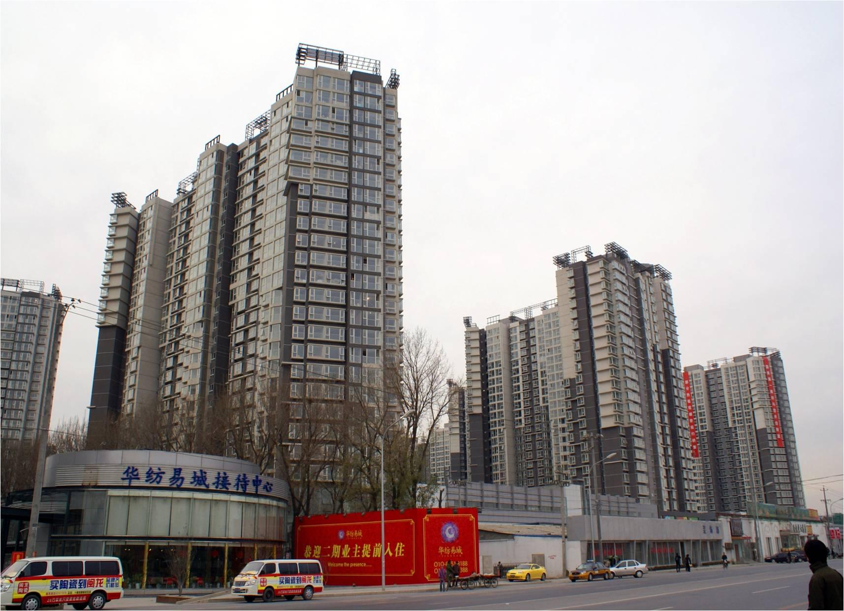 Huafang Living Town