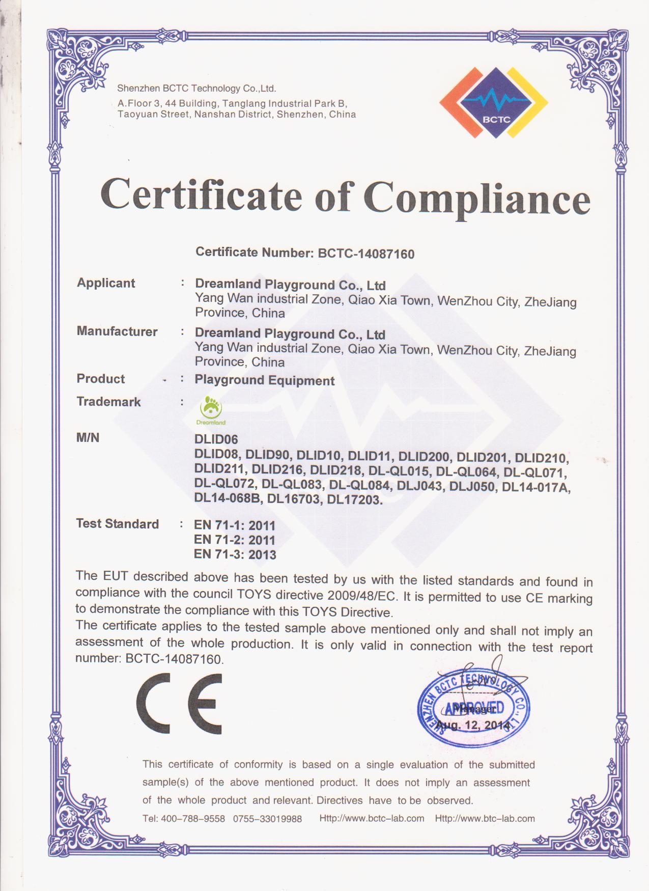 CE certificate for playground equipment