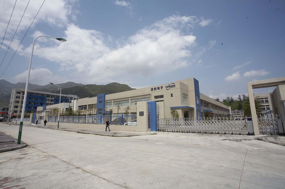 China Zhejiang Yoohon Electric Co., Ltd