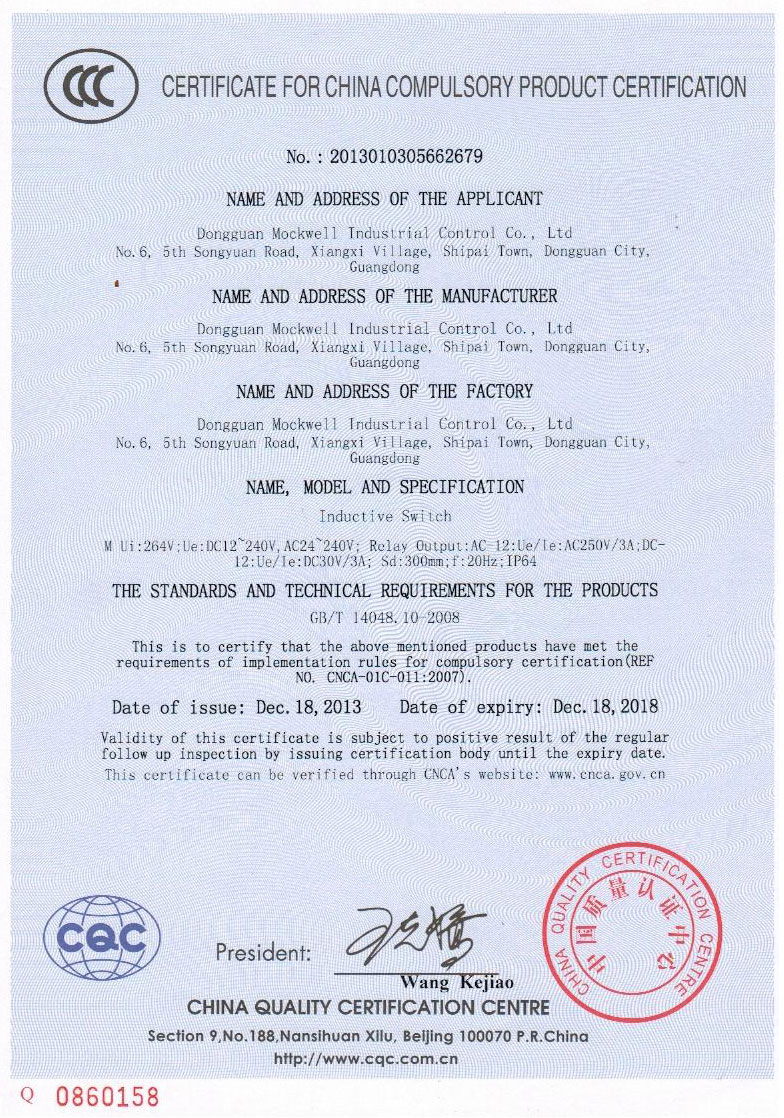 CCC certificate of inductive switches