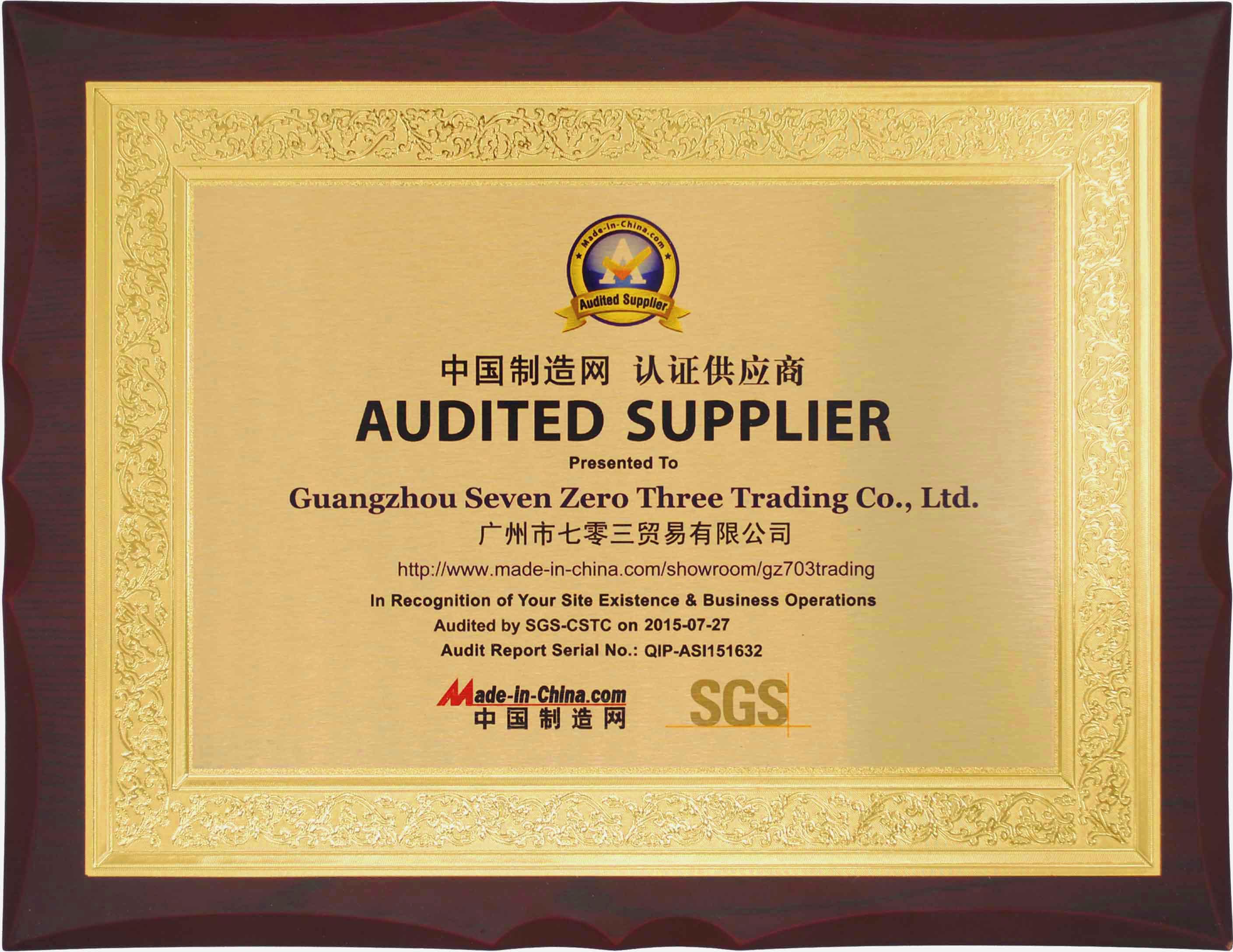 SGS Certified supplier