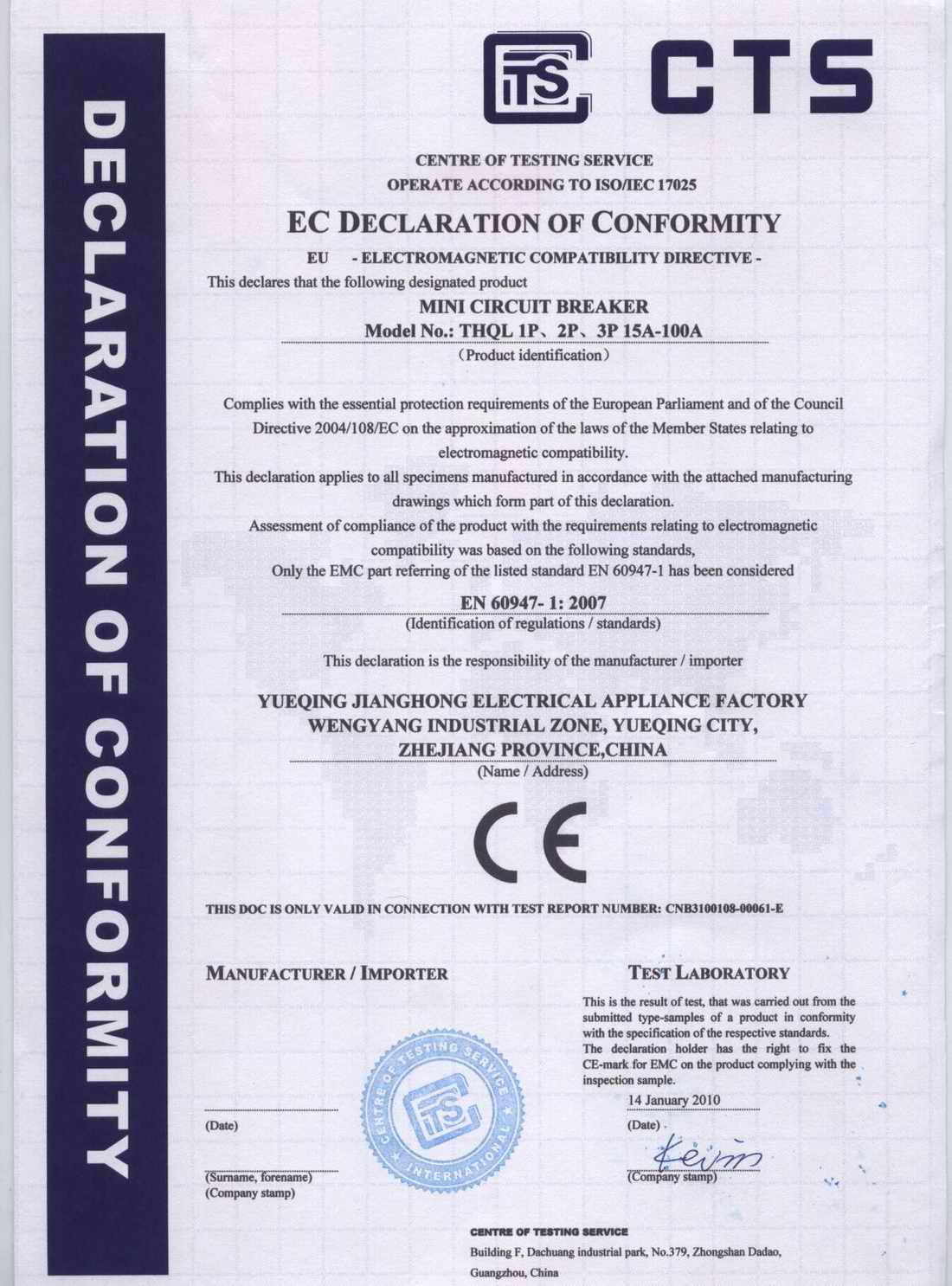 CE OF MCB THQL 1P/2A/3A/15A-100A