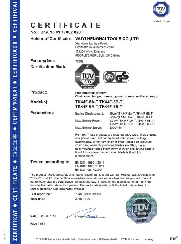CE/GS certificate for 4 in 1 multi-tool