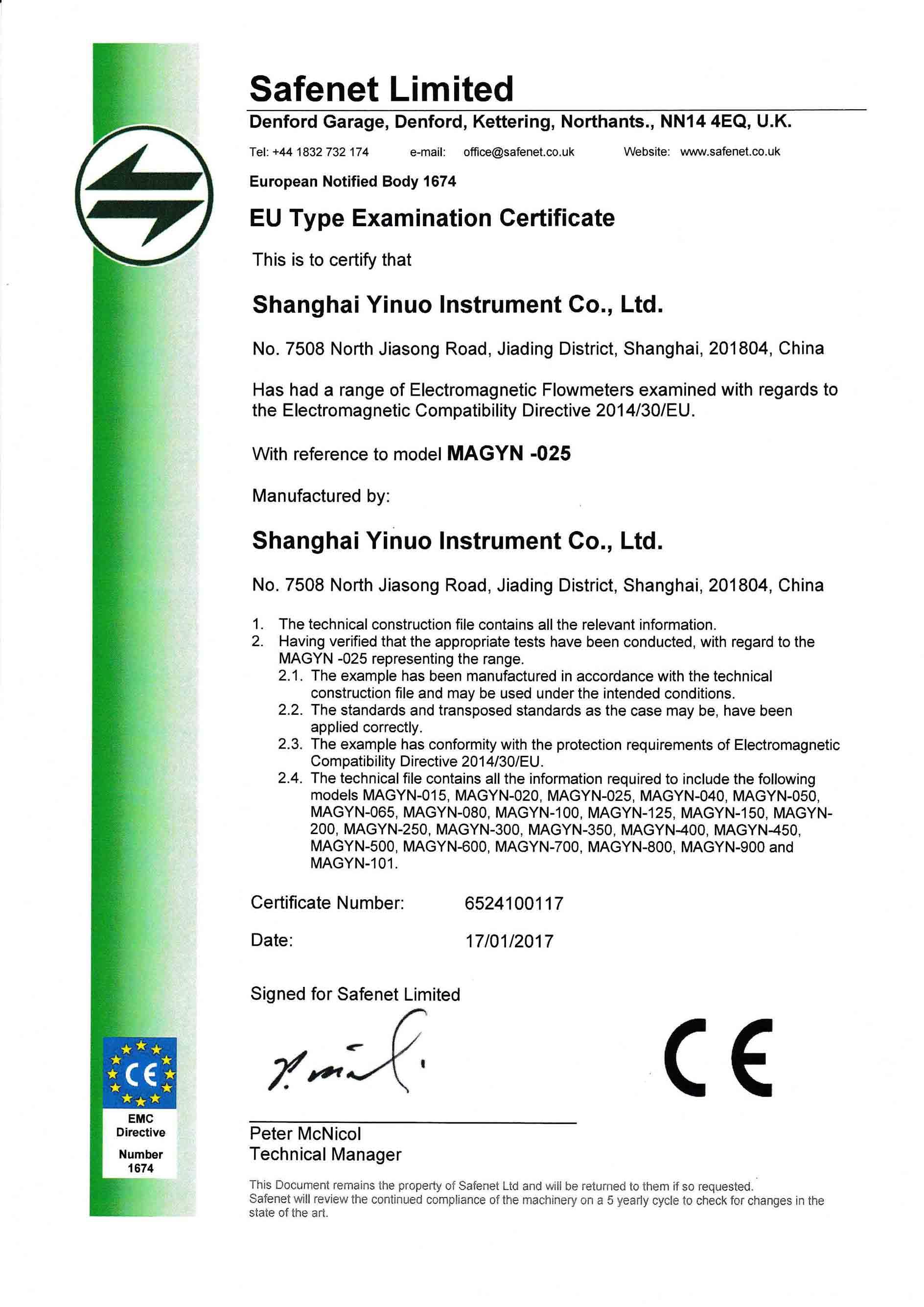 MAGYN EMC Certificate