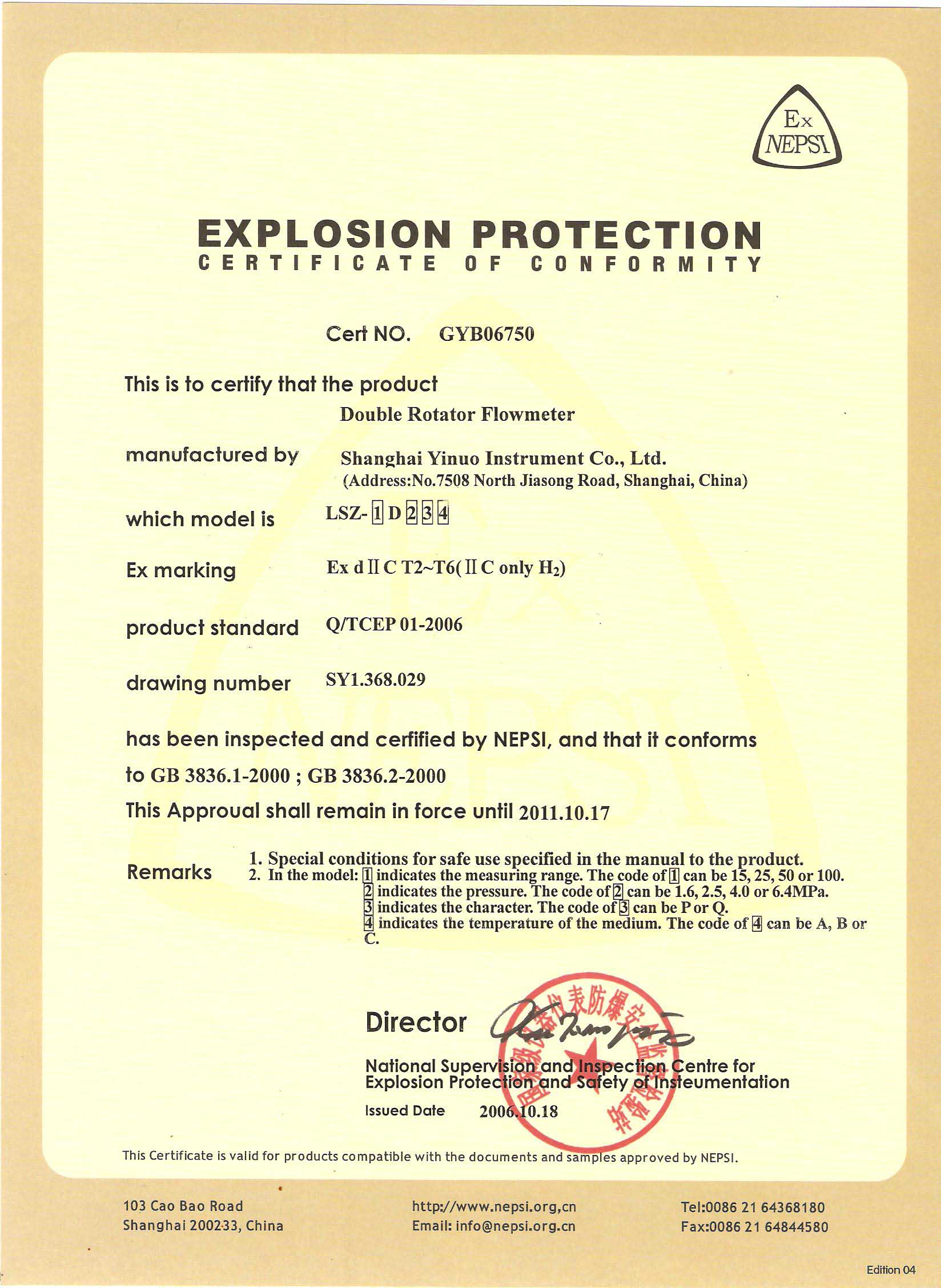 Ex-proof Certificate of LSZ