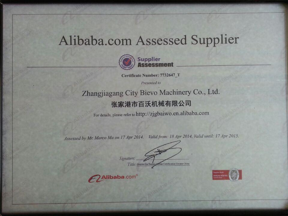 Alibaba good supplier