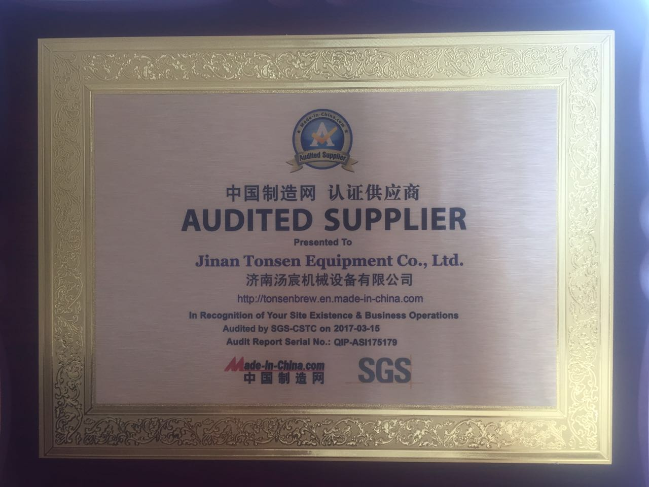 SGS Audited Golden Supplier
