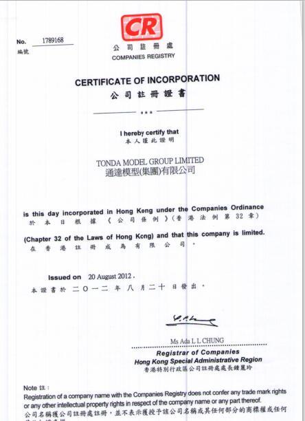 Tonda Model certification