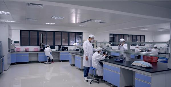 Quality Control Testing Room