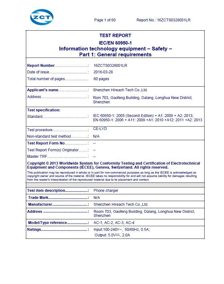 test report IEC/EN 60950-1
